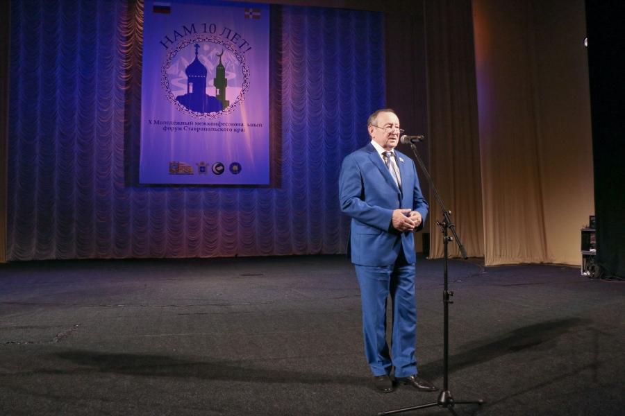 Форум «Кавказ – наш общий дом» начал работу